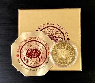 Singapore Gold coin 1995 year of the Boar $250 999 Gold 1-ZO with-box,Cert.