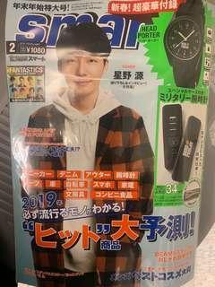 日本Smart 2月 雜誌 (headporter錶)