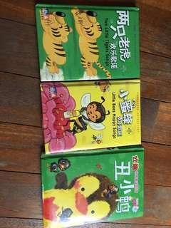 儿歌童谣- Chinese nursery rhymes