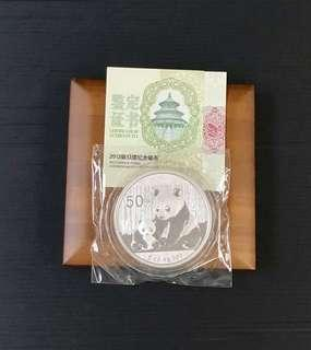 China PANDA PROOF coin 2012 silver 5-OZ 5-Yuan with-Box,Cert.
