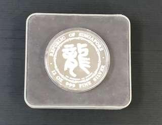 Singapore international coin convention 1988 999 Silver 12-OZ with-Box.