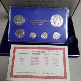 Monetary Authority of Singapore 10th anniversary(1971-1981)