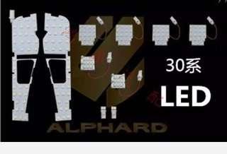 Alphard 30 LED 8 pieces