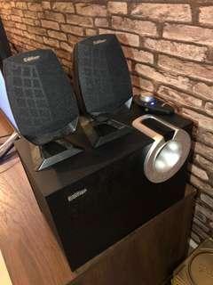 EDIFIER speaker system