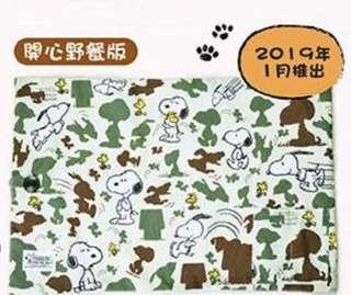 鴻福堂 x Snoopy 餐墊 (開心野餐版)
