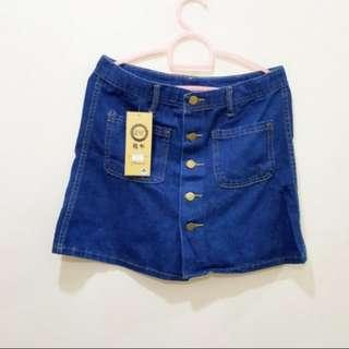🚚 Casual Denim Button Down Skirt Korean Ulzzang Minimalist