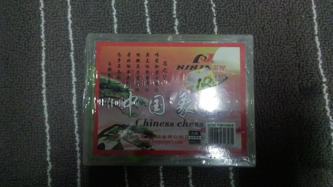 中國象棋1盒