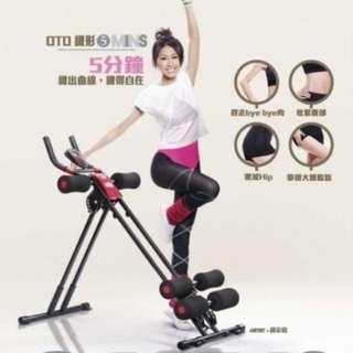 OTO 5mis 纖體健身器