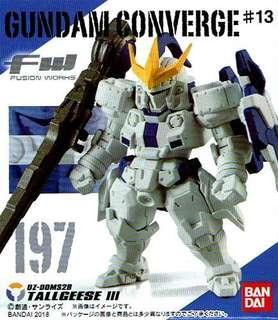 WTB <- Converge Gundam Tallgeese 3