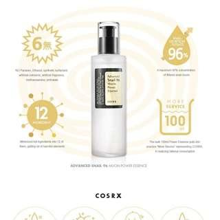 🚚 CosRX Advanced Snail 96 Mucin Power Essence