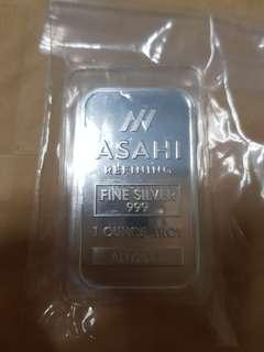 🚚 Asahi silver bar