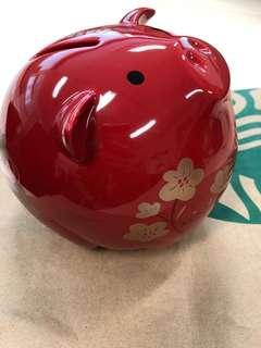 Starbucks 2019 Wealth Piggy Bank