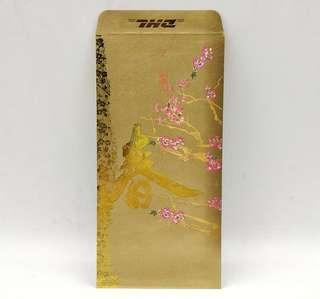 Plum Blossoms Red Packet in 6 Pieces Set