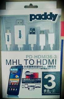 🚚 多媒體轉接器MHL手機轉電視<MHL to HDMI>
