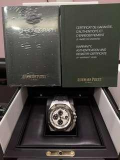 Audemars Piguet Royal Oak Offshore Novelty 44mm