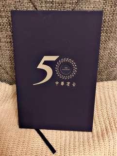 🚚 Benz 50週年2019年曆筆記本