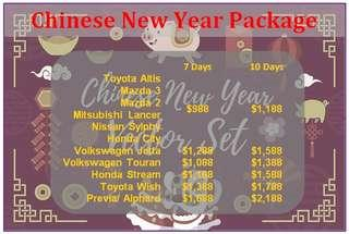 CNY PACKAGE 2019