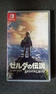 Nintendo Swicth Game : Zelda BOTW