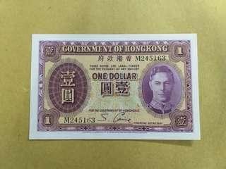 香港政府壹圓1936年Unc品相
