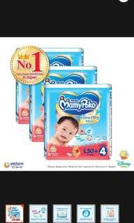Pampers - mamypoko L size