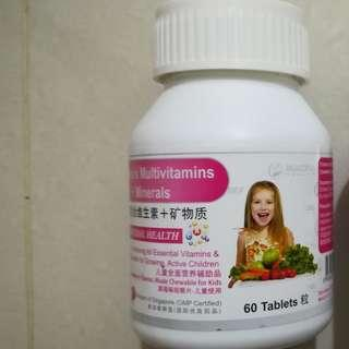 BEACONS HEALTH Children's Multivitamins and Minerals Chewable Tablet 60's