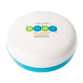 Authentic Shiseido Baby Powder (Pressed)