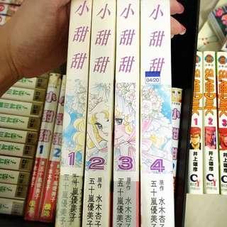 小甜甜 Comics (Collectible)