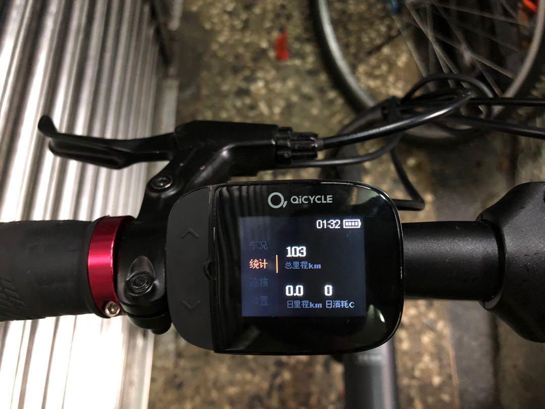 小米電動車電助力腳踏車台灣公司貨