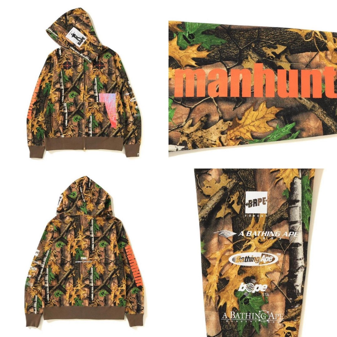 445dae7dafd6 BAPE Forest Camo Wide Full Zip Hoodie