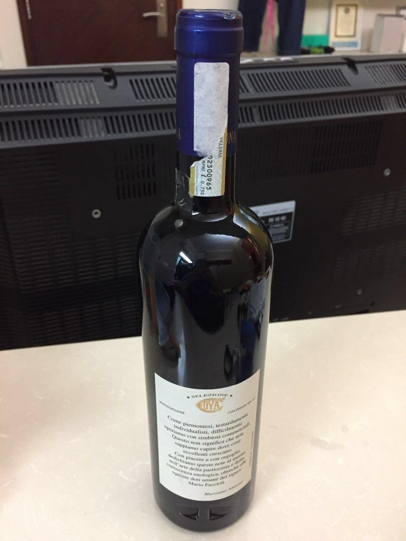Italian red wine - 2013 Dogliani San Luigi
