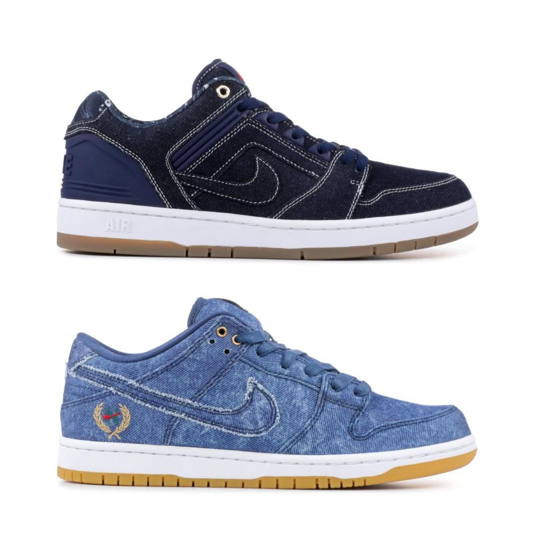 buy popular 76abc 76d10 Nike SB Air Force 2 & SB Dunk Low TRD QS