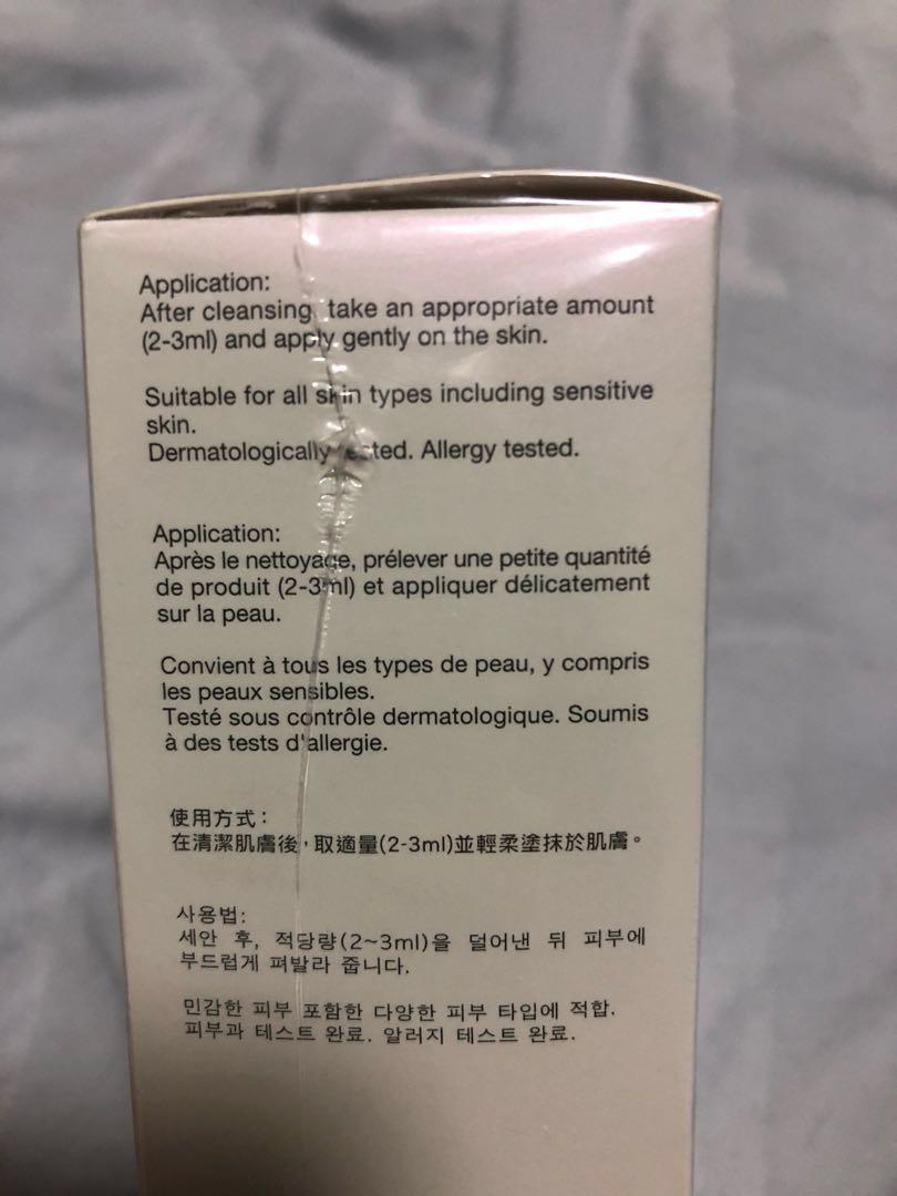 Shu Uemura toner Tsuya Skin youthful purifying lotion II