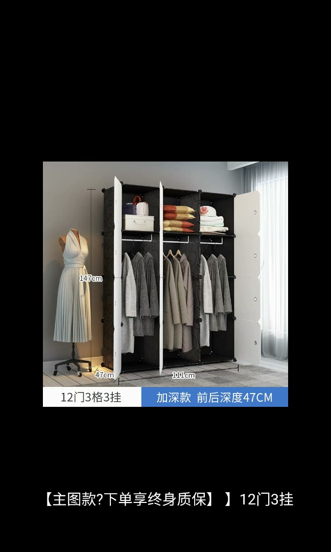 Simple clothes cabinet (1 more set left in pink)