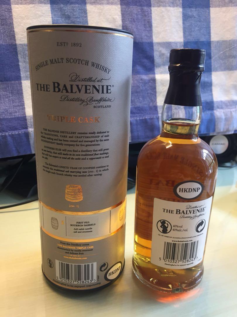 The Balvenie 16 years 20cl Single Malt Whisky Triple Casks