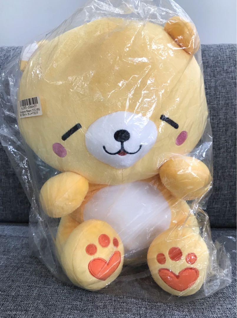 Yurukawa bear yellow sitting down plushy claw machine Japan Sanrio Toreba