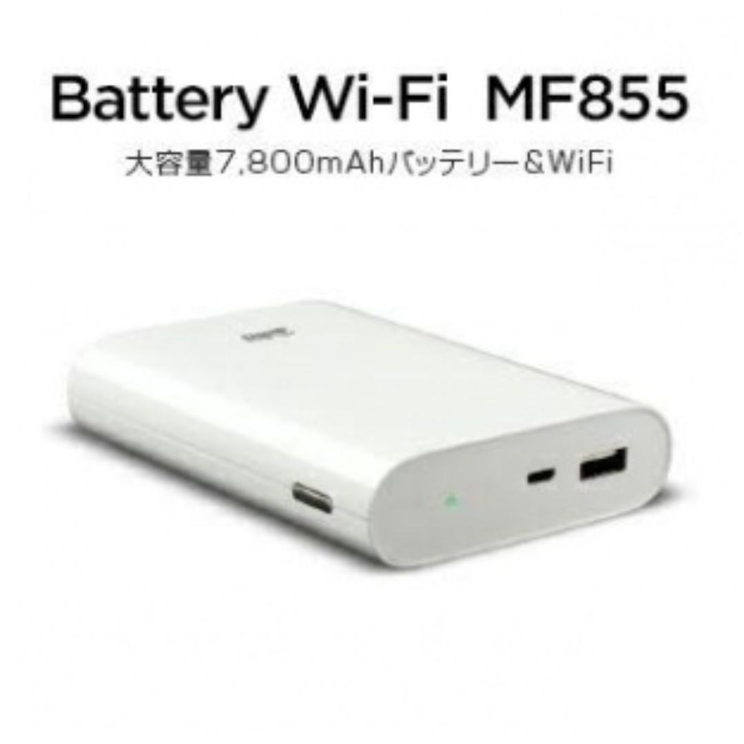 ZMI紫米 4G隨身路由器MF855(7800mAh)