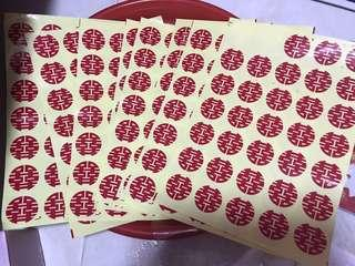 Wedding stickers for sale