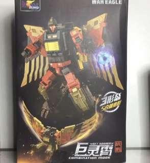 Transformers Weijiang Wei Jiang Model Wizard - War Eagle