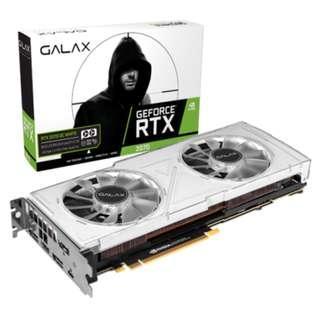 Galax RTX 2070 OC White 8G