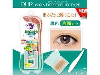 🚚 日本 D-UP 膚色單面款 雙眼皮貼 雙眼皮貼布