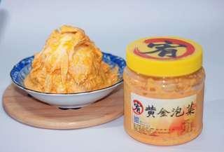 純手工黃金泡菜,SGS食品檢驗合格