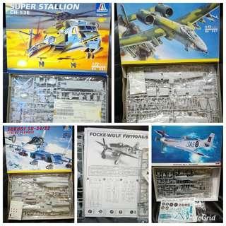 清位放軍事飛機模型 (多谷)