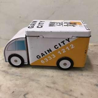 Vintage Gain City coin bank