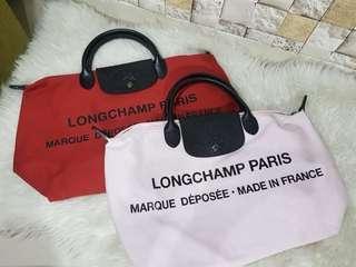 Longchamp Hiatus (premium)