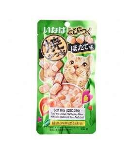 CIAO Soft Bits - Tuna and Chicken Fillet Scallop Flavor - 25g Cat Treats (QSC216)