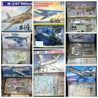 清位放戰鬥機模型 2 (多谷)