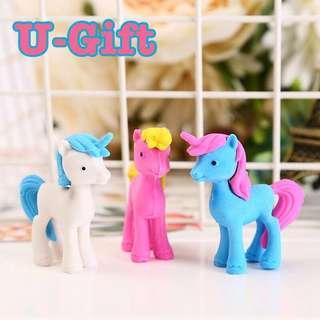 [STA]3 Pieces 3D Unicorn Eraser/Children's Rewards/Goodie Bag Fillers