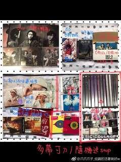 (價可議)KinKi Kids 堂本光一 堂本剛 CD DVD 會報 切頁 相