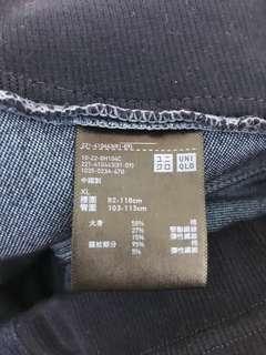 🚚 Uniqlo.孕媽媽褲