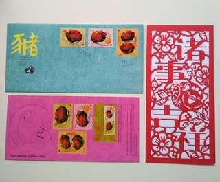 🚚 [WTT/WTS] Brand New Singpost 2019 CNY Lunar New Year Of The Pig FDC First Day Cover. Include a Delicate Paper Cutting To Decor And Bring Out The Festive Mood. Include Description Slip. See All Pics.